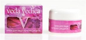 Крем для лица «Ночная защита» (Veda Vedica)