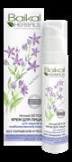 Нежирный ночной детокс-крем для лица Baikal Herbals