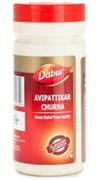 Avipattikar churna (авипатикар) - для удаления избыточной Питты из желудка