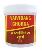 Vaividanga churna (Виданга чурна) - противоглистное, вяжущее, антибактериальное растение