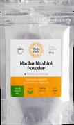 Madhu Nashini (Мешашринги, Мадху Нашини)