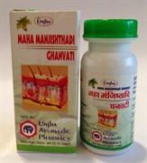 Mahamanjishtadi ghan vati (Маха манжиштади гхан вати) - многокомпонентный аюрведический препарат для лечения заболеваний кожи, очищения крови и печени от токсинов