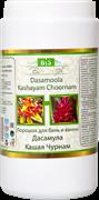 Дашмул (Дасамула) 300гр - знаменитая смесь десяти корней