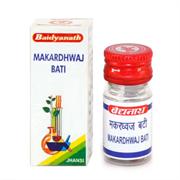 Makardhwaj Bati (Макардхвадж бати) -  восстанавливает энергию и жизнеспособность, усиливает иммунитет и способствует  развитию организма, активируя обмен веществ