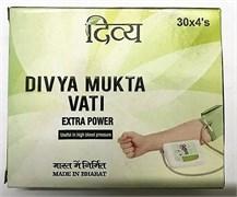 Mukta Vati (Мукта вати) - аюрведический препарат, балансирующий высокое кровяное давление