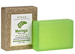 Натуральное мыло ручной работы Моринга (Moringa)