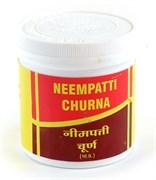 Neempatti churna (Ним порошок) - эффективен при кожных, вирусных, паразитарных инфекциях