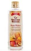 Розовая вода пищевая, 200мл