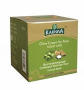 Ночной восстанавливающий крем для лица с оливой Karniva