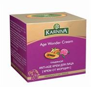 Антивозрастной травяной крем для лица Karniva