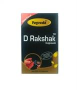 D Rakshak (Д Ракшак) капсулы - сахар под контролем