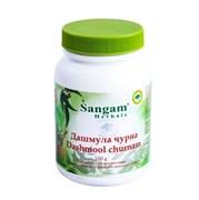 Dashmool (Дашамула чурна) - 10 целебных корней, 100 гр