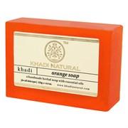 Глицериновое мыло ручной работы KHADI с апельсином