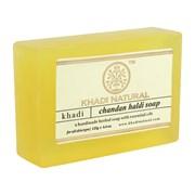 Глицериновое мыло ручной работы KHADI с куркумой