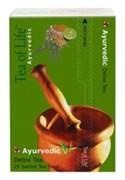 Аюрведический детокс-чай