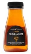 Сироп топинамбура - натуральный заменитель сахара, 250гр