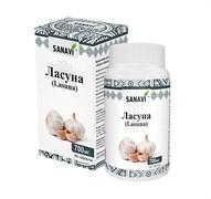 Ласуна (экстракт чеснока) - очистит кровь и снизит холестерин