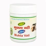 Mukta Vati (Мукта вати) - нормализует давление, работу почек, тонизирует мозг