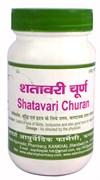 Shatavari Churna (Шатавари порошок)