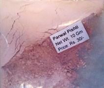 Praval pishti (правал пишти) - коралловый порошок