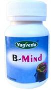 B-mind (би-майнд) - укрепляет нервную систему, повышает умственную выносливость