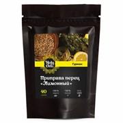 """Приправа перец """"Лимонный"""" , 40 грамм"""