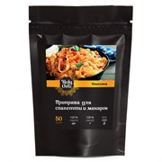 Приправа для спагетти и макарон, 30гр