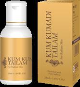 """Kumkumadi tailam VASU (масло Кумкумади) - """"золото юности"""" для кожи"""