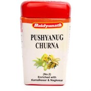 Pushyanug churna (Пушануг чурна) - омоложение женской репродуктивной системы