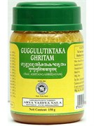 Guggulutiktaka ghritam (Гуггулутиктака Гритам) - от артроза, заболеваний костей, суставов и кожи