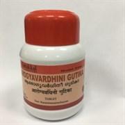 Arogyavardhini gutika (Арогьявардхини гутика) - при заболеваниях печени