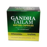 Gandha Tailam (Гандха Тайлам) в капсулах - для укрепления костей и связок, сращивания переломов