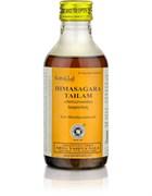 Himasagara Thailam (Химасагара Тайлам ) 200мл - массажное масло для мышц и суставов,