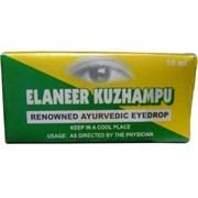 Elaneer kuzhampu (Иланир кужампу) - капли от различных глазных заболеваний