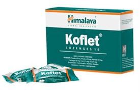 Koflet Lozenges (Кофлет Лозенгес) - леденцы от кашля и боли в горле, 10 шт