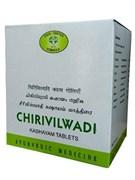 Chirivilwadi Kashayam (Чиривильвади Кашаям) - улучшает пищеварение, лечит геморрой, свищи и спайки