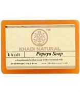 Глицериновое мыло ручной работы KHADI с папаей