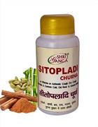Sitopaladi churna (Ситопалади чурна) - профилактика и лечение простудных заболеваний
