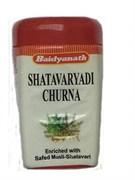 Shatavaryadi churna - фитоэстроген, жизненная сила и энергия