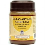 Satavaryadi ghritam (Шатаварьяди гритам) - эффективный тоник для женщин