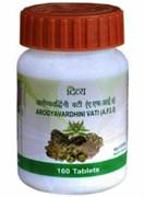 Arogyavardhini vati (Арогьявардхини вати), 160 таб