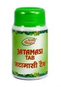Jatamasi (Джатаманси) - натуральное средство от тревоги и бессонницы