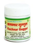Kanchnar Guggul (Канчанар Гуггул) - лучшее средство для чистки лимфы