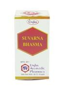 Suvarna bhasma (Суварна бхасма, пепел золота)