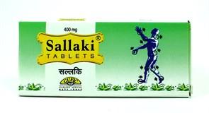 Sallaki 400mg (Саллаки) - лучшее растение от воспаления суставов