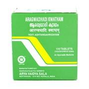 Aragwadhadi kwatham (Арагвадхади кватам) - полная гармонизация капха-доши
