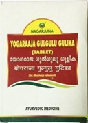 Yogaraaja Gulgulu Nagarjuna (Йогарадж гуггул), 100 таб по 700мг