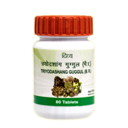 Triyodashang Guggul (Трайодашанг гуггул), 80 таб. - полезен при дисбалансах Вата-доши