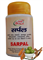 SARPAL Shri Ganga (Сарпал таблетки) - поможет при стрессе, бессонице, гипертонии, головной боли - фото 5683