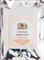 Индийская хна бесцветная Cassia Obovata - оздоравливает кожу головы и волосы - фото 7189